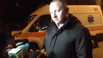 Милиция о взрыве в харьковском пабе. Видео