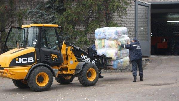 Гумпомощь для жителей Донбасса