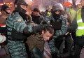 Силовой разгон митинга в Киеве бойцами Беркута. Архивное фото