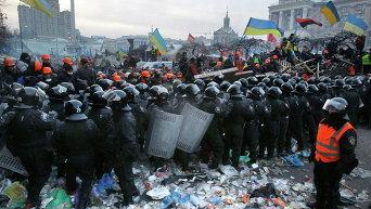 Противостояние во время Евромайдана