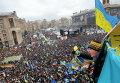 Евромайдан. Архивное фото