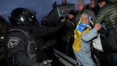 Активистка Евромайдана и беркутовец