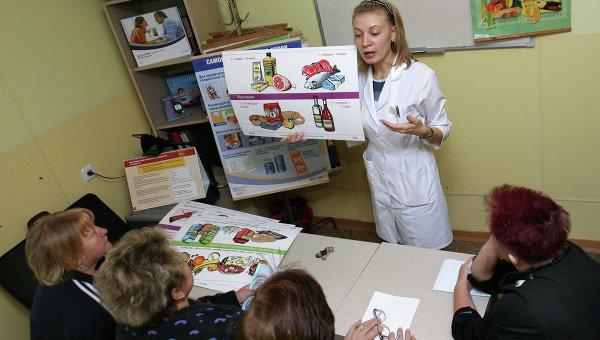 Медецинский центр диетология по группе крови
