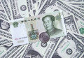 Доллары США. Китайская банкнота