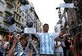 Антиправительственный митинг в Буэнос-Айресе. Архивное фото