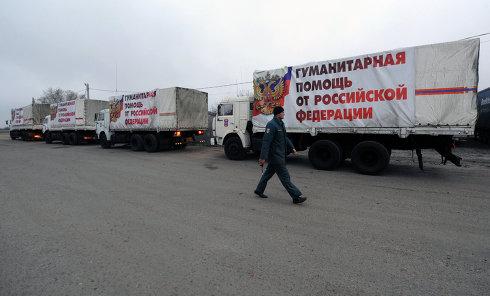 Гуманитарный конвой для Донбасса