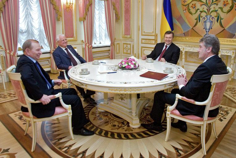 Леонид Кучма, Леонид Кравчук, Виктор Янукович и Виктор Ющенко