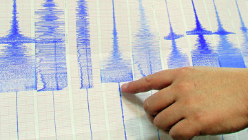 Возле Чили случилось землетрясение
