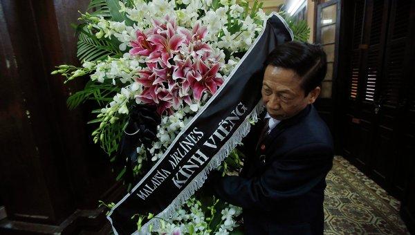 Похороны в Ханое погибших при  крушении малайзийского Boeing 777 в Украине