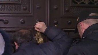 Акция под Национальным банком Украины