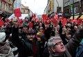 Акция протеста в Праге