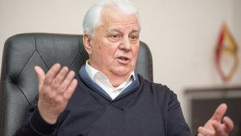 Леонид Кравчук. Архивное фото