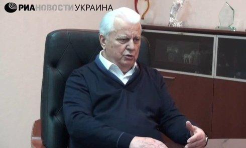 Кравчук о Майдане. Все могло быть по-другому. Видео