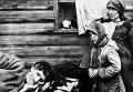 Голод в Украине, 1932 год