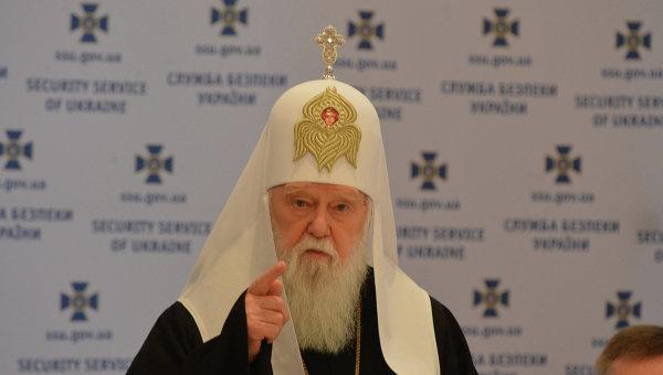 ВРФ сообщили, что РПЦ официально признала УПЦ независимой