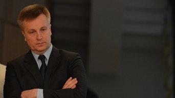 Голова СБУ Валентин Наливайченко
