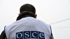 Представитель ОБСЕ