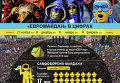 Евромайдан в цифрах. Инфографика