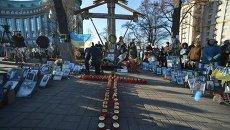 Церемония почтения памяти погибших героев Небесной сотни