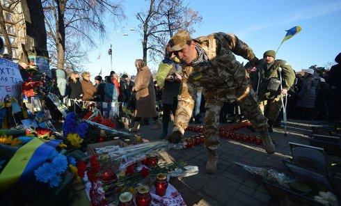 """Церемония почтения памяти погибших героев """"Небесной сотни"""""""