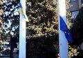 Флаг Евросоюза и Украины над мэрией Славянская