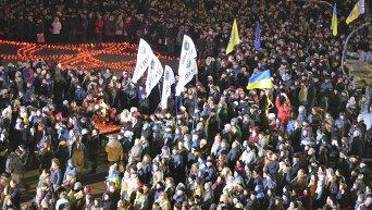 Народное вече в годовщину Евромайдана в Киеве