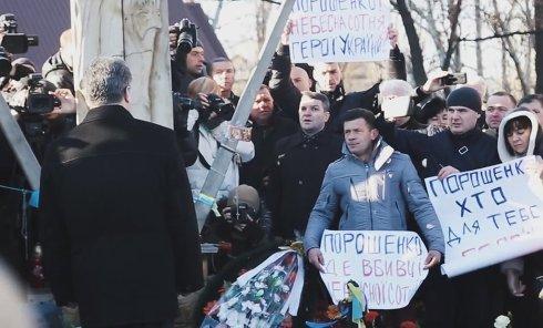 У памятника Небесной сотни президента встретили криками Ганьба!. Видео