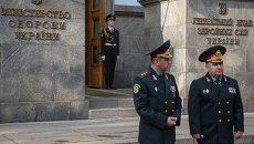 МО Украины. Архивное фото