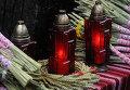 Свечки и колоски в память жертв Голодомора