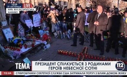 На Майдане Порошенко освистали и кричали ему Ганьба!. Видео