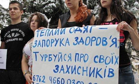 Флешмоб Согрей героя на Майдане в Киеве