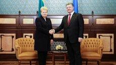 Петр Порошенко и Даля Грибаускайте