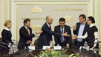 Публичное парафирование коалиционного соглашения