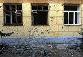 Здание школы в Донецкой области