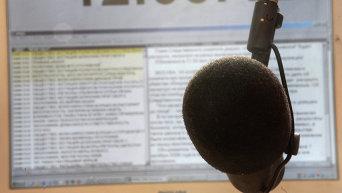 Радио. Архивное фото