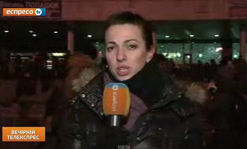 Активисты пытаются сорвать концерт Ани Лорак