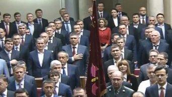 Открылось первое заседание ВР VIII созыва. Видео