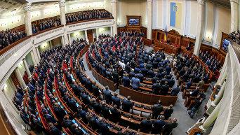 Первое заседание новоизбранной Верховной Рады Украины