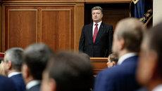 Петр Порошенко на первом заседании новоизбранной Верховной Рады
