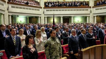 Первое заседание новоизбранной Верховной Рады