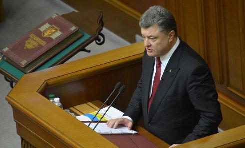 Петр Порошенко на первом заседании ВР восьмого созыва