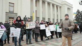 Митинги у Верховной Рады 27 ноября. Видео