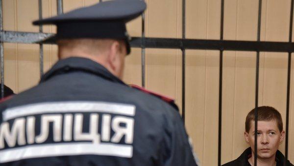 Рассмотрение дела о событиях 2 мая в Одессе