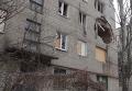 Авдеевка, город, расположенный в 7 км от Донецкого аэропорта