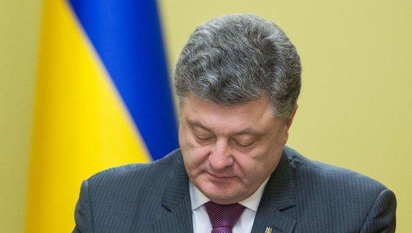 Петр Порошенко подписывает закон