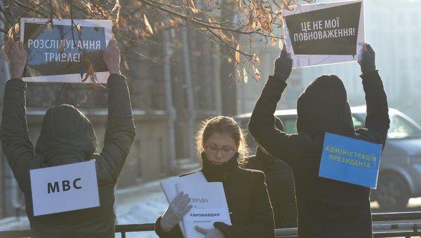 Акция Amnesty International под АПУ. Архивное фото