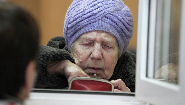 Минимальная пенсия в лен. обл.