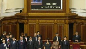 Верховная Рада утвердила новый состав Кабмина