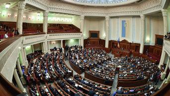 Депутаты на заседании Верховной Рады