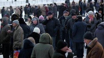 Очередь за гуманитарной помощью в Донецке. Архивное фото